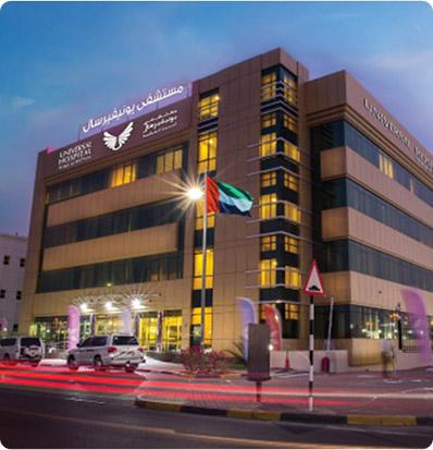 Universal Hospital Building